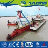 Julong de Ultramar de dragado de la exportación de 20m de profundidad de la draga de succión cortadora