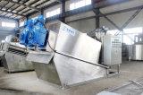 養鶏場の沈積物の排水機械