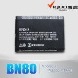 Batteria del telefono mobile dell'OEM della batteria ricaricabile per Moto Bp6X