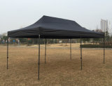 يطوي خيمة سوق [بورتبل] [غزبو]