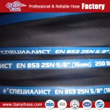 Alambre de acero de alta presión mangueras hidráulicas trenzadas SAE100 R2/ En853 2SN