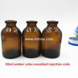 bernsteinfarbige Glasphiolen 30ml für Pharma Gebrauch