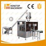 粉の詰物およびシーリング機械