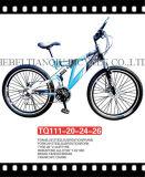 26 بوصة [شنس] تعليق [متب] درّاجة مع سعر رخيصة