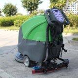 A energia da bateria mão empurre a máquina de lavagem de piso (DQX5A)