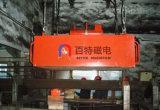 Rcde-6.5 opgeschorte olie-Koelende Elektromagnetische Separator/Magneet voor Zaagsel en de materieel-Fabrikant van Houtspaanders van de Fabriek van de Machine van de Mijnbouw