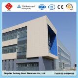 Costruzione prefabbricata del gruppo di lavoro del blocco per grafici della struttura d'acciaio di alta qualità prefabbricata
