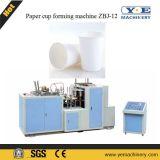 機械装置(ZBJシリーズ)を作る紙コップ
