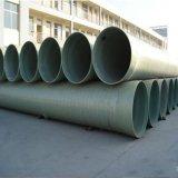 高力Anti-Corrosion FRP GRPのコンジットの管