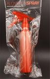 ألومنيوم زجاجة مع [سكرو كب] ([كل-09])