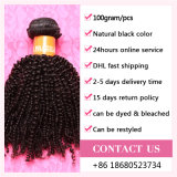 Cheveux humains crépus bouclés d'Afro de cheveu bouclé d'armure d'extensions d'Afro bon marché de trame crépu brésilien de machine aucun rejet d'aucun embrouillement