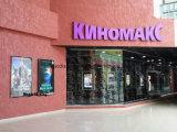 영화관을%s 큰 크기 LED 가벼운 상자