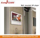 17pouces TFT écran LCD de l'élévateur de la publicité Media Player Lecteur vidéo réseau WiFi Full HD LED de couleur la signalisation numérique