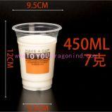 공장 공급 처분할 수 있는 PP 플라스틱 마시는 컵물 컵, 450ml