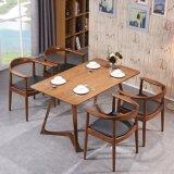 木デザイン現代家具の食堂テーブル