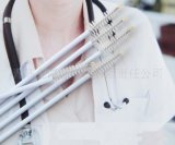Eoの消毒の医学のブラシの使い捨て可能な婦人科のサンプリングのブラシ