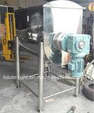 Mezclador de la cinta del polvo del azúcar y del gel del acero inoxidable de 150 litros