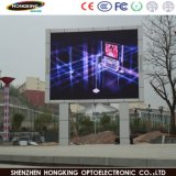 Energía Saveing 50% de brillo 6500CD SMD LED pantalla exterior P8