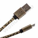 携帯電話のための紫外線革ケーブル