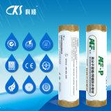 瀝青の防水膜を搭載するApfP HDPE