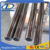 S32205 3mm de espesor de acero inoxidable tubería sin costura