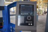 CNCの自動油圧鋼鉄曲がる機械出版物ブレーキ機械