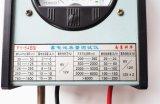 ISOのアナログ電池のテスター(FY54B)は証明した
