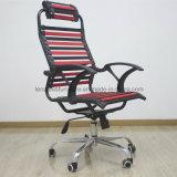 Rl6068 새로운 편리한 디자인 인간 환경 공학 의자
