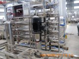8t/h Esterilizador UV de Alta Calidad para la industria de Agua Potable