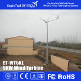 5 квт генератор ветра ветровой турбины ветра системы
