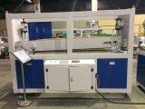 放出機械を作るWPC/PVC Windowsおよびドアのプロフィール