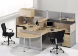Partition en bois en verre en aluminium moderne de /Office de poste de travail de compartiment (NS-NW051)