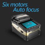 自動焦点機能Ai8ファイバーの融合のスプライサ