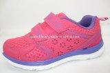 新式の子供の子供の方法スポーツの運動靴