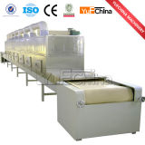 최신 판매 마이크로파 건조용 기계
