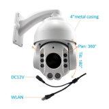 4 Verdrahtungshandbuch IP-Kamera des Zoll-Metallgehäuse-18X der Abdeckung-100m IR