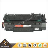 Consumo de impressoras laser compatíveis com o cartucho de toner para HP Q5949A