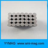 N52 니켈 코팅 D12X15mm 실린더 네오디뮴 자석