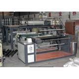 EPEのフィルムの混合物の空気泡フィルム作成機械