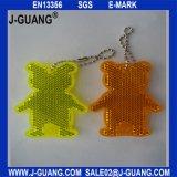 Цепь медведя Qute отражательная ключевая (JG-T-40)