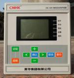 Het digitale Microcomputer Geïntegreerder Apparaat van de Bescherming