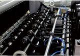 Автомат для резки Sq-930 тетради точности автоматический