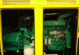 Ricardo Gensets diesel alimentato motore