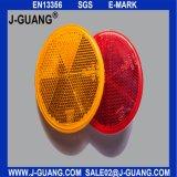 安全LED反射鏡のジャケット、オートバイ(JG-J-15)のための反射鏡