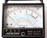 증명되는 ISO를 가진 아날로그 멀티미터 (MF47F)