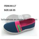 新しい到着の子供の女の子の注入のズック靴の偶然靴(FFHH-092601)