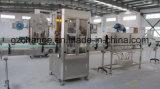 自動ペットジュース水飲料のびんの収縮のラベルの分類機械