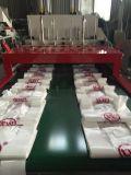 機械を作る自動極度の高速二重線プラスチックTシャツ袋