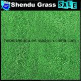 120stitch/Mの12600tuft密度の競争の草のカーペット20mm