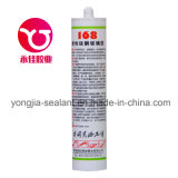 Уксусный силиконовый герметик для аквариума (HX-168)
